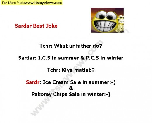 sardar-teacher funny urdu joke