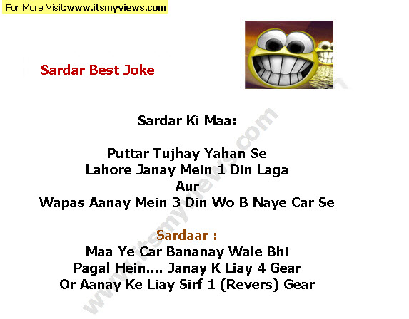 Very Funny Sardar Jokes