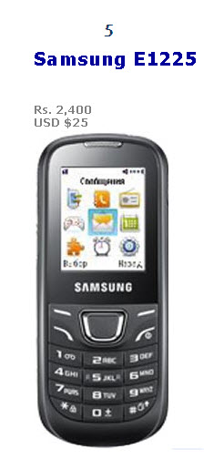 Cheap-Samsung-Mobile-Phone-with PriceSamsung E1225