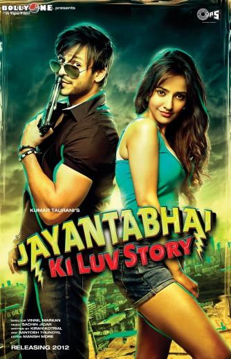 Jayanta-Bhai-Ki-Love-Story-Poster