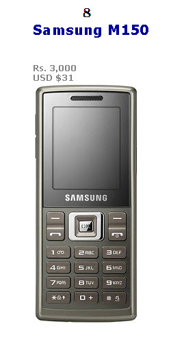 Latest-Samsung-Cheap-mobile-model-2013 2014 with price list