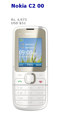 Nokia-Cheap-Low-Price-Mobiles in India Pakistan with Prices