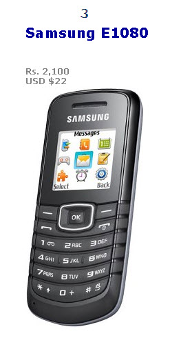 Samsung-best-Cheap-Mobile-Model E1080