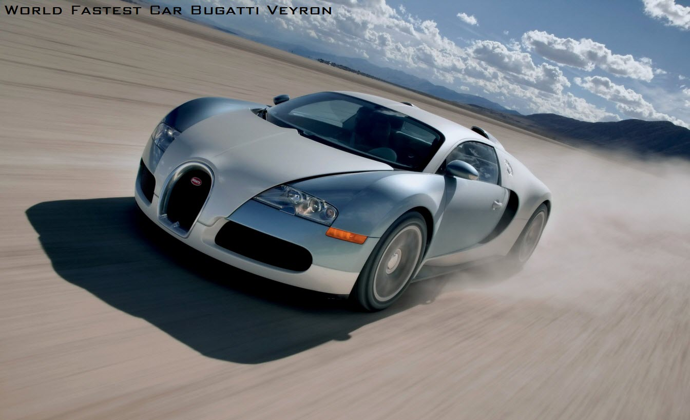 world fastest car 2014 bugatti veyron review and price with pictures itsmyv. Black Bedroom Furniture Sets. Home Design Ideas