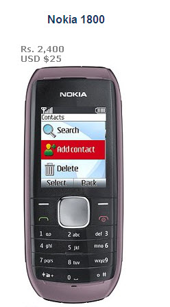 nokia-cheap-mobiles-in-pakistan-with-price