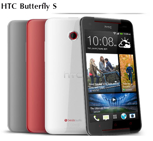 HTC-Butterfly-S-price-USA-UAE-pakistan