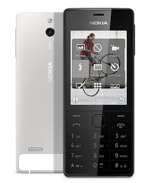 Latest-Nokia-mobile-model-2014 with price