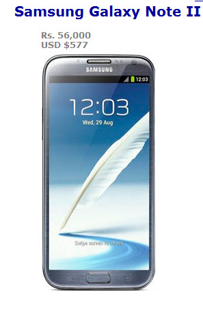 best-samsung-mobile-model-2014-2015 with price