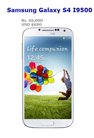 new-samsung-mobile-galaxy-S4-I9500 with price
