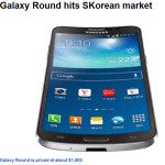 Samsung Galaxy Round Smartphone 2014 Review and Price in USA and Australia