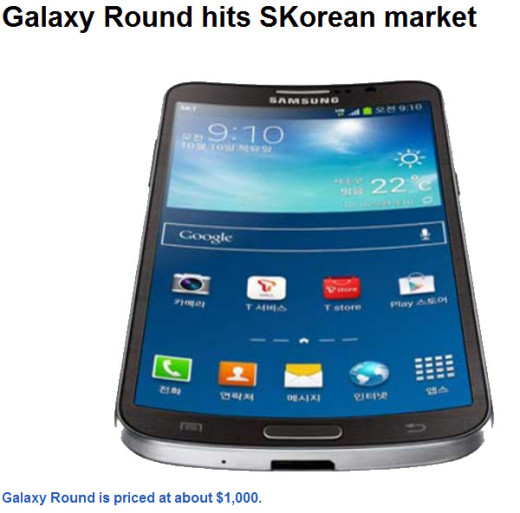 Galaxy-Round-Price-in-USA-UK-Korea-Singapore-Dubai