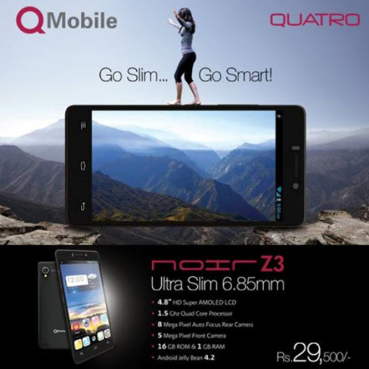 latest-Qmobile-Smartphone-2014-Review